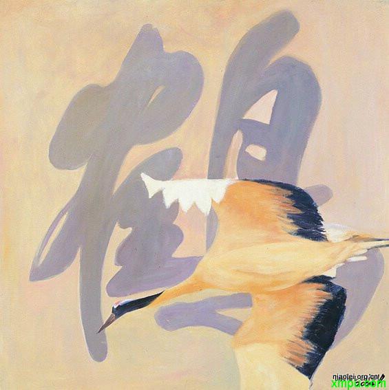 仙鹤的眼睛画法步骤